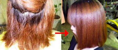 ブリーチ毛を改善するミコノス縮毛矯正!