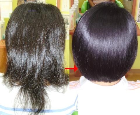 ミコノス縮毛矯正で髪の綺麗に変化!