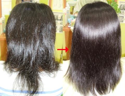 ミコノス縮毛矯正で髪の損傷回復!