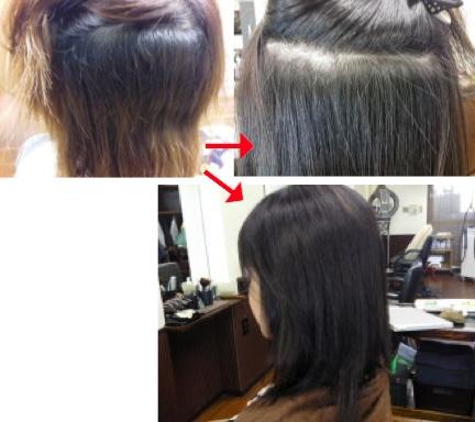 ミコノス縮毛矯正+カラーでツヤ感アップ!
