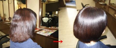 ミコノスクイックトリートメント&縮毛矯正でキレイを保つ!