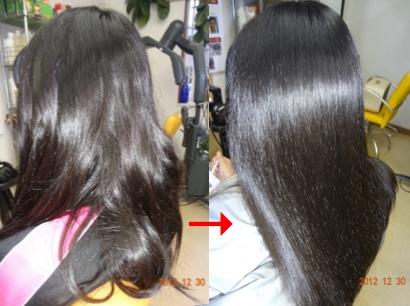 ミコノスST縮毛矯正で綺麗な前髪ストレート!