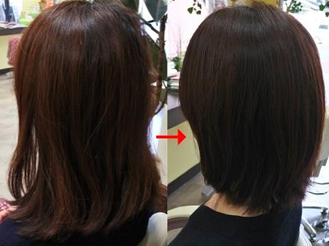 この写真のように縮毛矯正+カラー施術をされていた90%以上の美容室は進化したシステム:マレーア・レナータ縮毛矯正+カラー施術へ転換しています。なおこの施術に用いたミコノスは既に廃盤となっています。