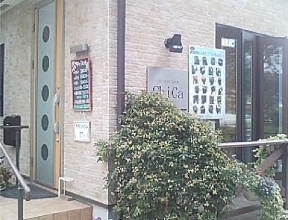 ミコノスサロン:八王子市チカ美容室