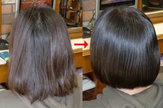 マレーア・レナータ縮毛矯正&カラーでダメージ毛も安心の施術