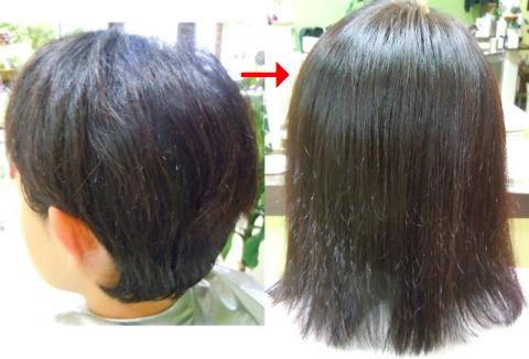 この写真のような縮毛矯正やカラー施術をされていた97%の美容室は進化したシステム:マレーア・レナータ縮毛矯正やマレーア・レナータカラー施術へ転換しています。なおこの施術に用いたミコノスは既に廃盤になりました。