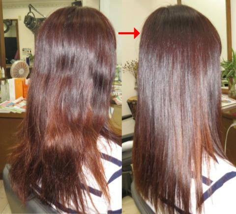 この写真のような縮毛矯正+カラー施術は進化したシステム:マレーア・レナータ縮毛矯正+カラー施術へ転換しています。なおこの施術に用いたミコノスは既に廃盤になりました。