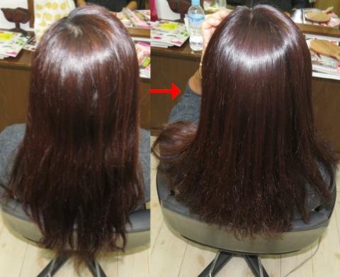 この写真のような縮毛矯正&パーマ施術は進化したシステム:マレーア・レナータ縮毛矯正&カール施術へ転換しています。なおこの施術に用いたミコノスは既に廃盤になりました。