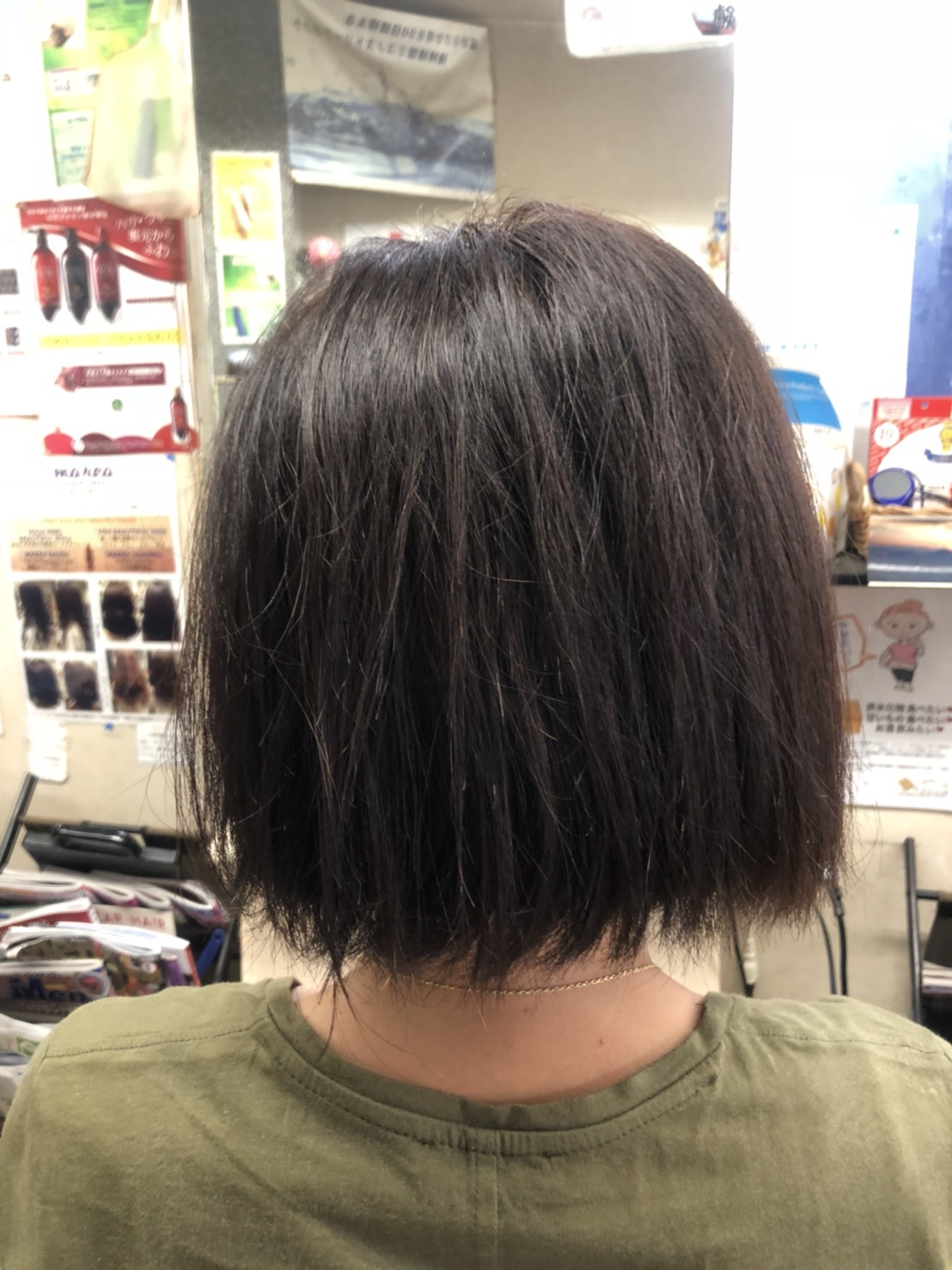 マレーア・レナータ縮毛矯正&カール+カラー:ビフォー