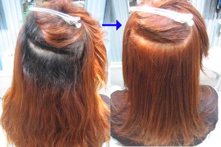 この写真のような縮毛矯正+カラー+カール施術をされていた97%の美容室は進化したシステム:マレーア・レナータ縮毛矯正+カラー+カール施術へ転換しています。なおこの施術に用いたミコノスは既に廃盤になりました。